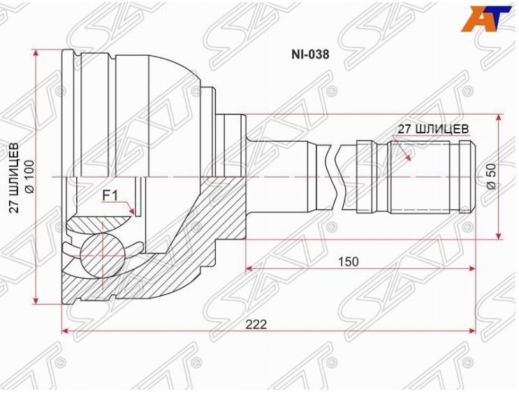 ШРУС NISSAN Terrano / Pathfinder D21 TD27 / Atlas / VG30 89-95 NI-038 Тайвань