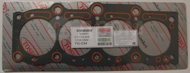 Прокладка головки блока цилиндров Toyota Corona AT171 3SF