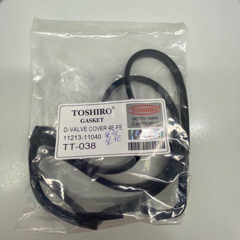 Прокладка клапанной крышки Toyota Corolla EE101 4EF