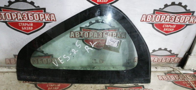 Форточка кузова Isuzu Mu UES25EW 6VD1 1998 задняя левая (б/у)