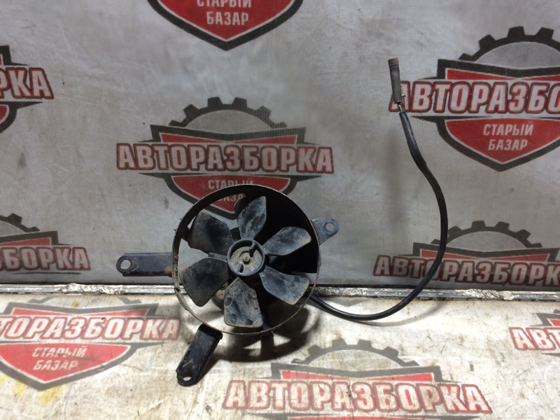 Вентилятор радиатора кондиционера (б/у)
