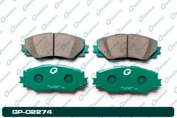Колодки тормозные Toyota ZRR70 передние