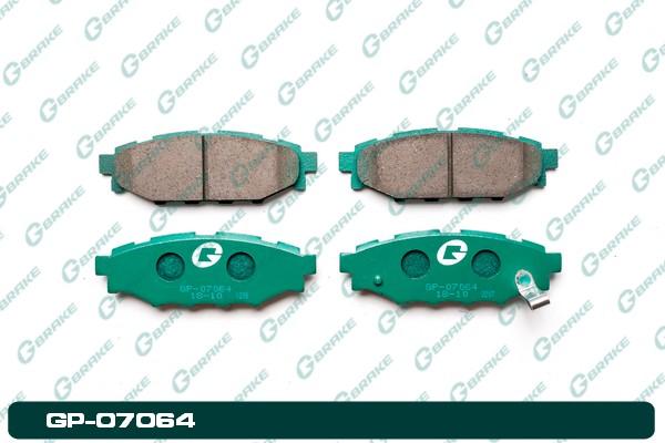 Колодки тормозные Subaru Forester GJ2 задние