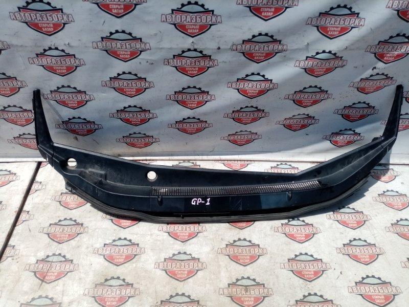 Решетка дворников (жабо) Honda Fit GP1 LDA 2012 (б/у)