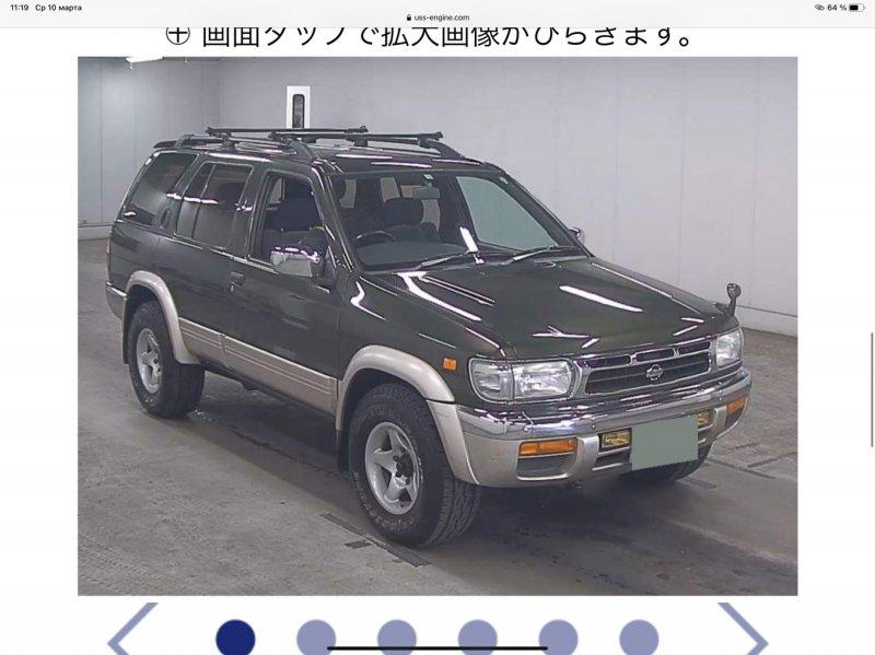 Акпп Nissan Terrano LR50 VG33E 1996 (б/у)