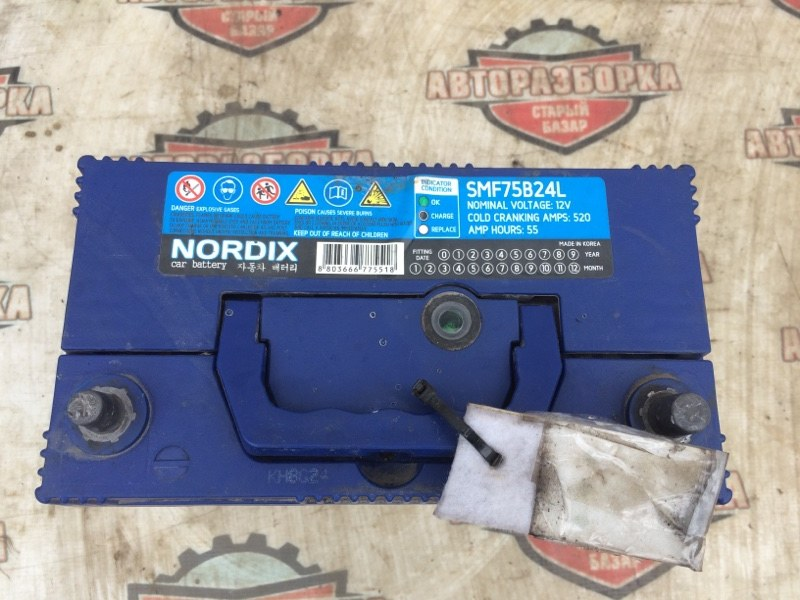Аккумулятор Honda Cr-V RD1 B20B 1999 (б/у)