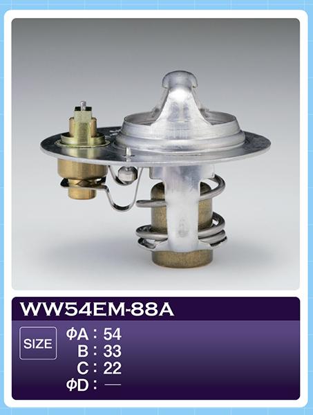 Термостат Mazda Bongo G16B