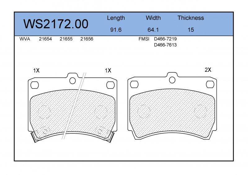 Колодки тормозные Mazda Demio DW3W передние