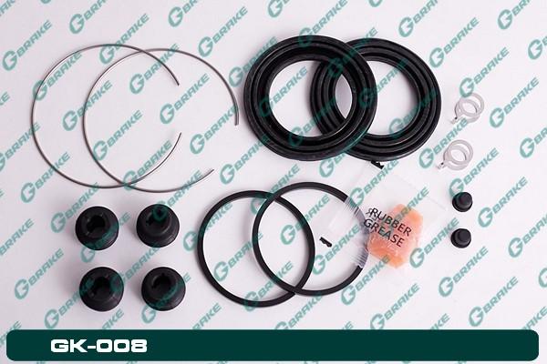 Рем. комплект суппорта Toyota Corolla CE120
