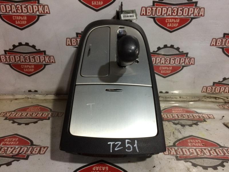 Селектор акпп Nissan Murano TZ51 QR25(DE) 2010 (б/у)
