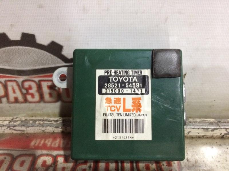 Блок управления свечами накала Toyota Hiace LH186 5L 2001 (б/у)