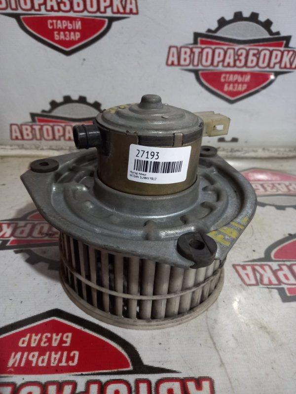 Мотор печки Nissan Sunny FB12 (б/у)