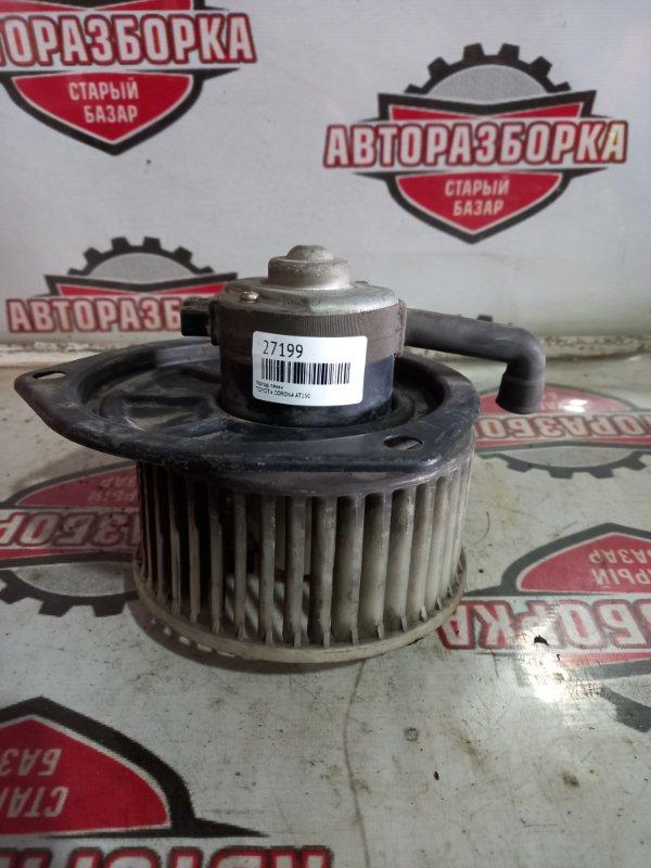 Мотор печки Toyota Corona AT150 (б/у)