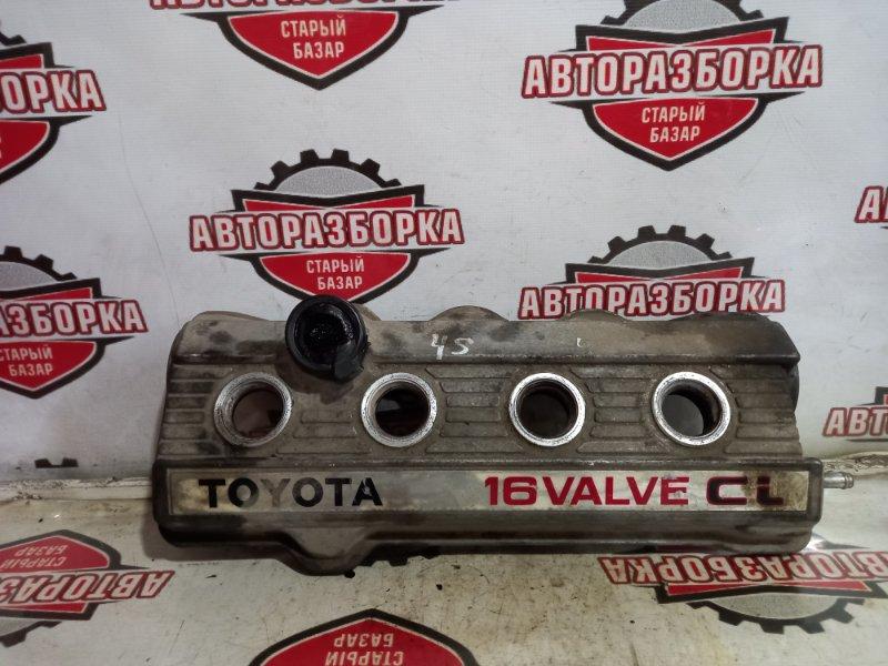 Крышка клапанная Toyota Carina ST170 4SFI (б/у)
