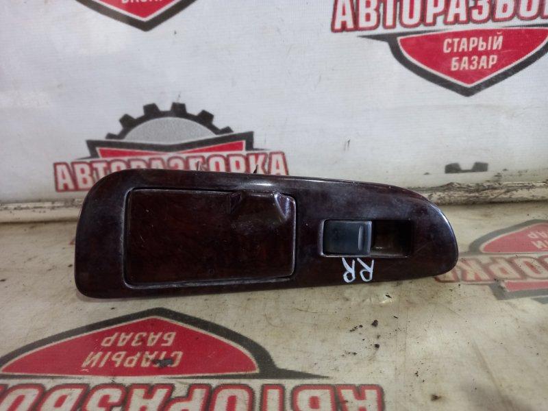 Кнопка стеклоподъемника Toyota Crown Majesta UZS155 1UZFE 1995 задняя правая (б/у)