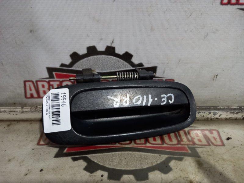 Ручка двери наружная Toyota Corolla CE110 2C задняя правая (б/у)
