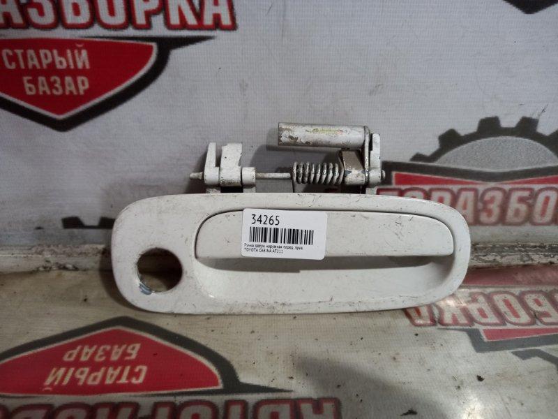 Ручка двери наружная Toyota Carina AT211 передняя правая (б/у)