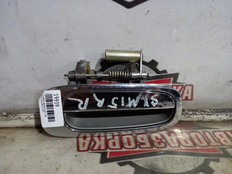 Ручка двери наружная Toyota Gaia SXM15 3SFE задняя правая (б/у)