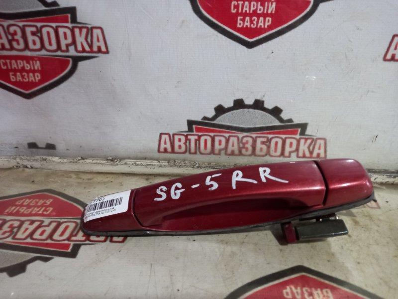Ручка двери наружная Subaru Forester SG5 EJ205 2002 задняя правая (б/у)