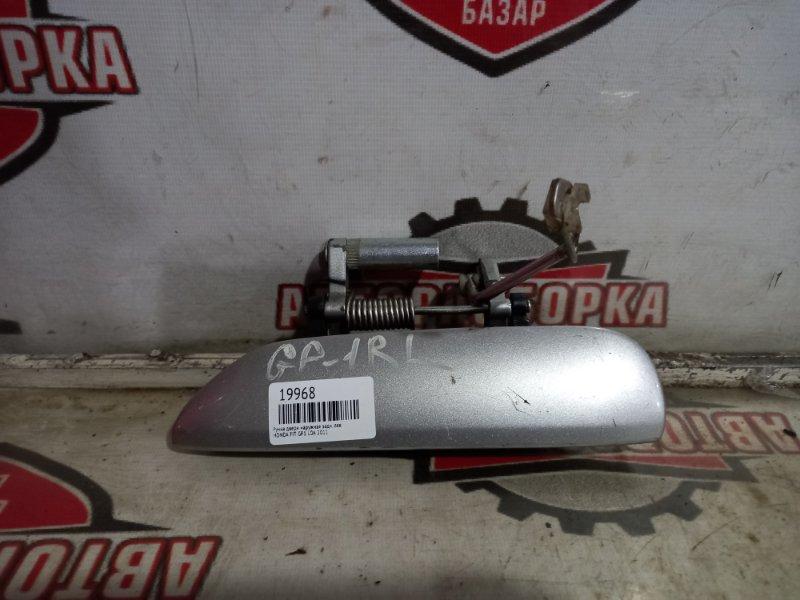 Ручка двери наружная Honda Fit GP1 LDA 2011 задняя левая (б/у)