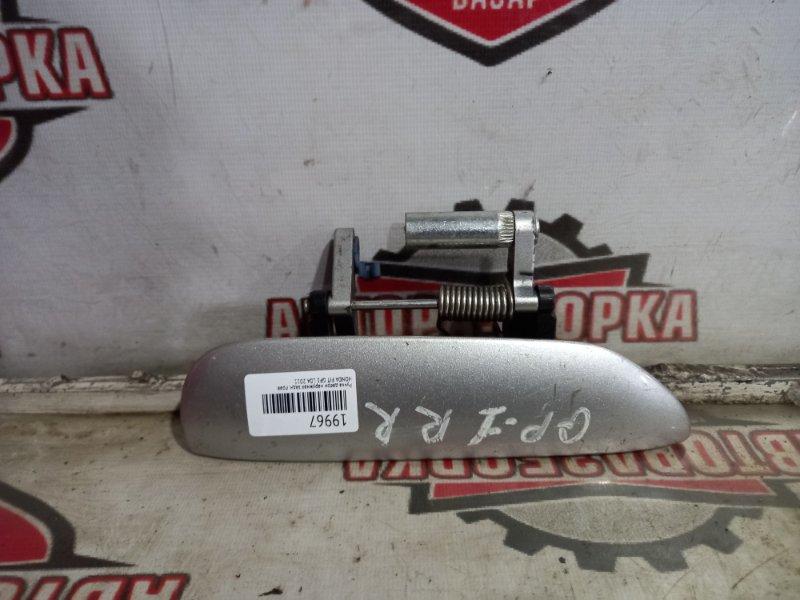 Ручка двери наружная Honda Fit GP1 LDA 2011 задняя правая (б/у)