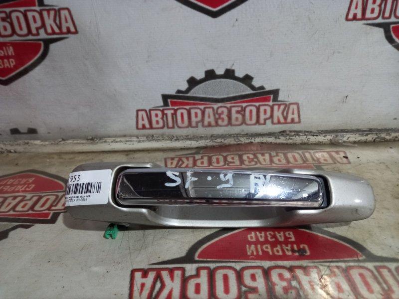 Ручка двери наружная Subaru Forester SF9 EJ254 задняя левая (б/у)