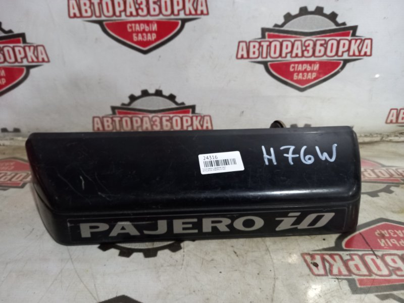 Ручка двери наружная Mitsubishi Pajero H76W задняя (б/у)
