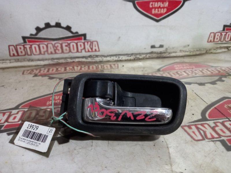 Ручка двери внутренняя Toyota Mr-S ZZW30 1ZZFE 2000 передняя левая (б/у)