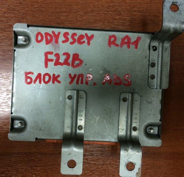 Блок управления abs Honda Odyssey RA1 F22B