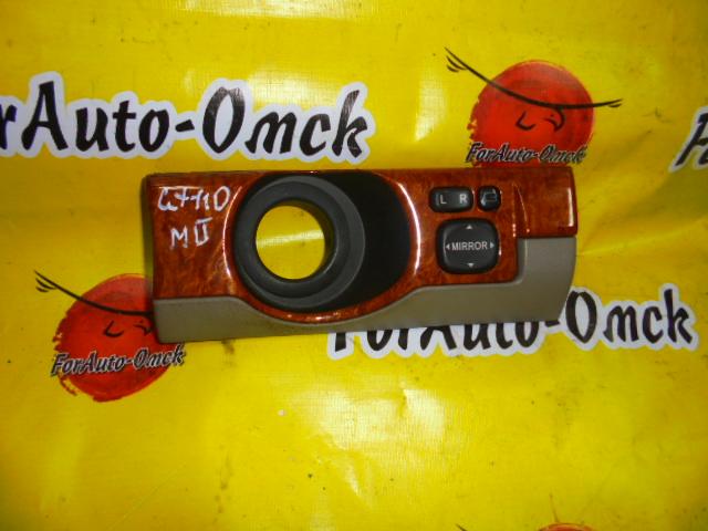 Блок управления зеркалами Toyota Mark Ii GX110 1G-FE