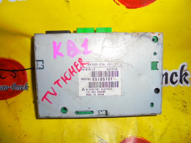Блок управления камерой заднего вида Honda Legend KB1