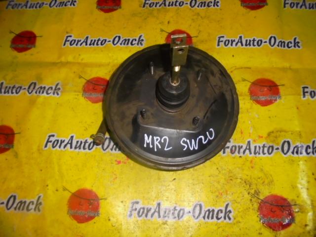 Вакуумник тормозной Toyota Mr-2 SW20