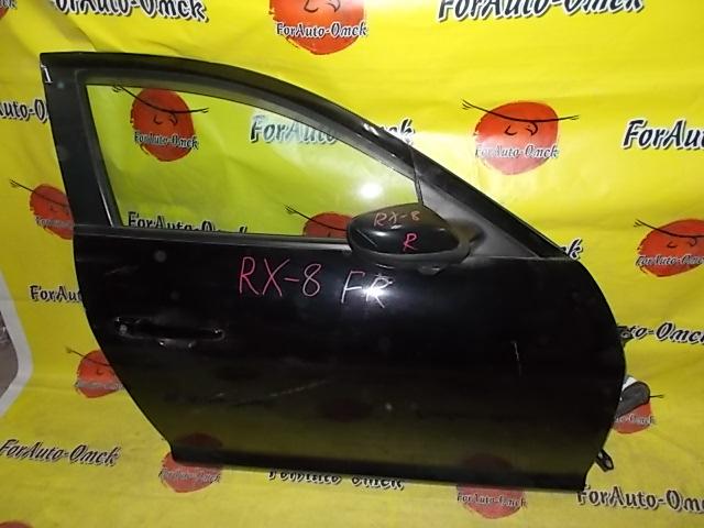 Дверь Mazda Rx-8 SE3P передняя правая (б/у)