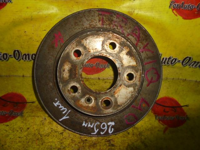 Диск тормозной Opel Astra G A04 задний