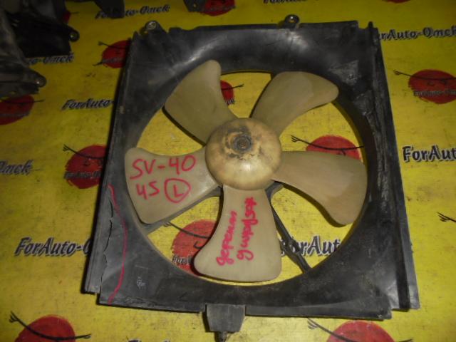 Диффузор радиатора Toyota Vista SV40 3S-FE левый