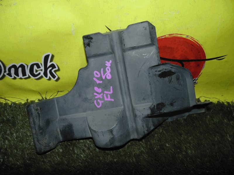 Защита двс Toyota Altezza GS171 передняя левая