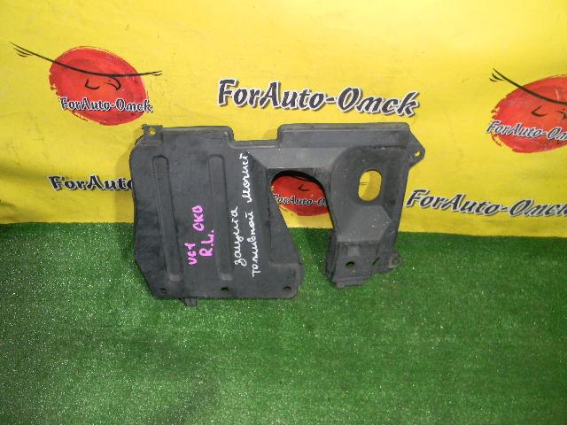 Защита топливного бака Honda Inspire UC1