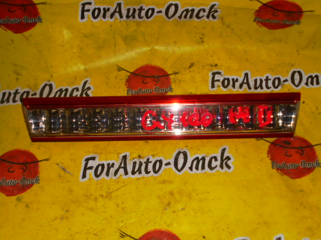 Катафот м/у стопов Toyota Mark Ii GX100 1G-FE