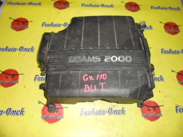 Корпус воздушного фильтра Toyota Mark Ii Wagon Blit GX110W 1G-FE