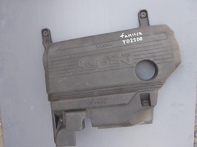 Крышка двс декоративная Mazda Familia BVEY11 YD22DD