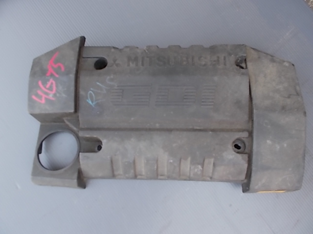 Крышка двс декоративная Mitsubishi Colt Z25A 4G15