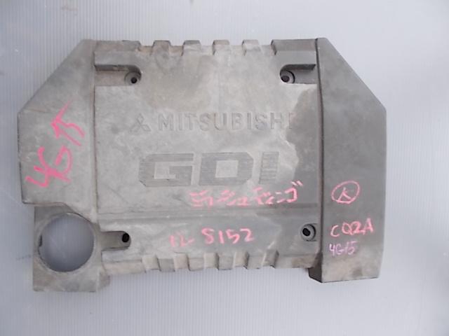 Крышка двс декоративная Mitsubishi Dingo CQ2A 4G15