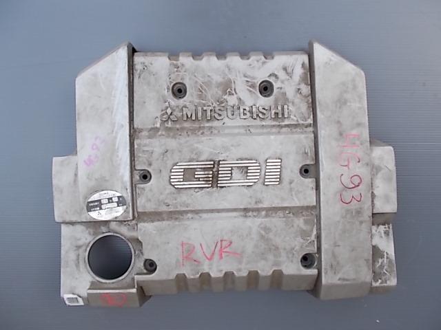 Крышка двс декоративная Mitsubishi Rvr N61W 4G93 передняя