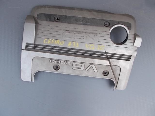 Крышка двс декоративная Nissan Cefiro A32 VQ20DE