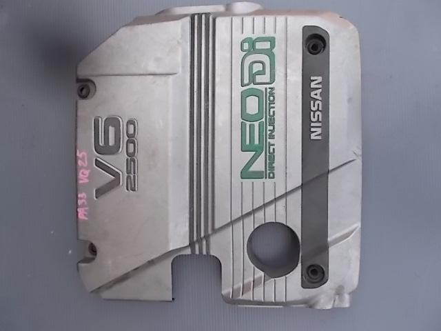 Крышка двс декоративная Nissan Cefiro PA33 VQ25DE