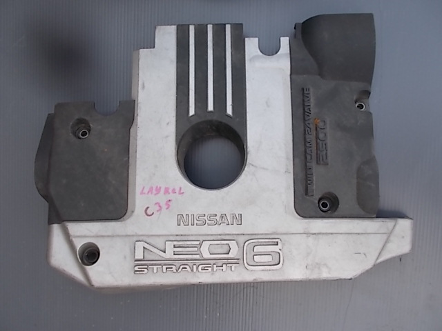 Крышка двс декоративная Nissan RB25DE