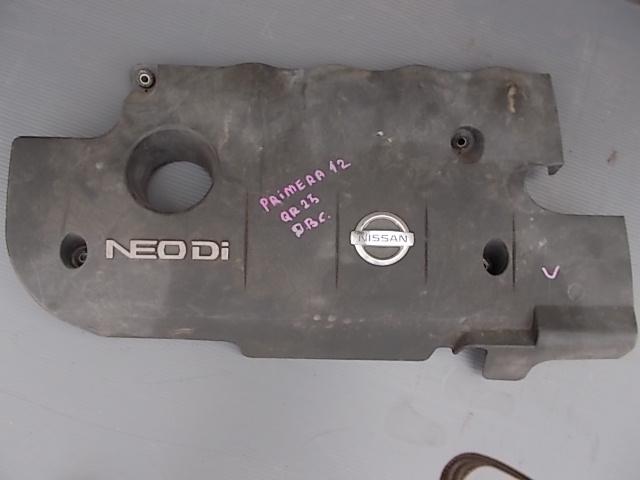 Крышка двс декоративная Nissan Primera WRP12 QR25DD
