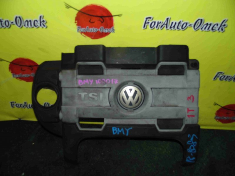 Крышка двс декоративная Volkswagen Touran 1T3 BMY 2007