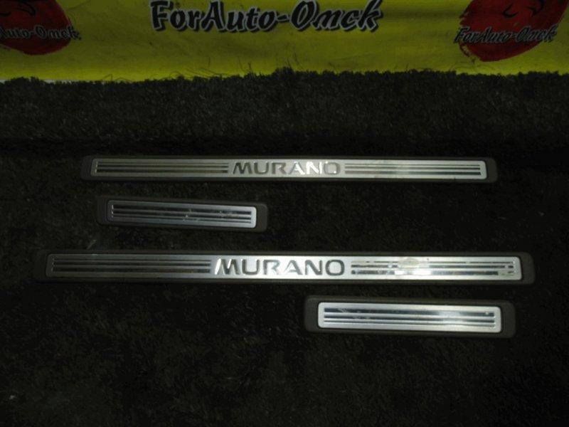 Накладка на порог салона Nissan Murano TNZ51