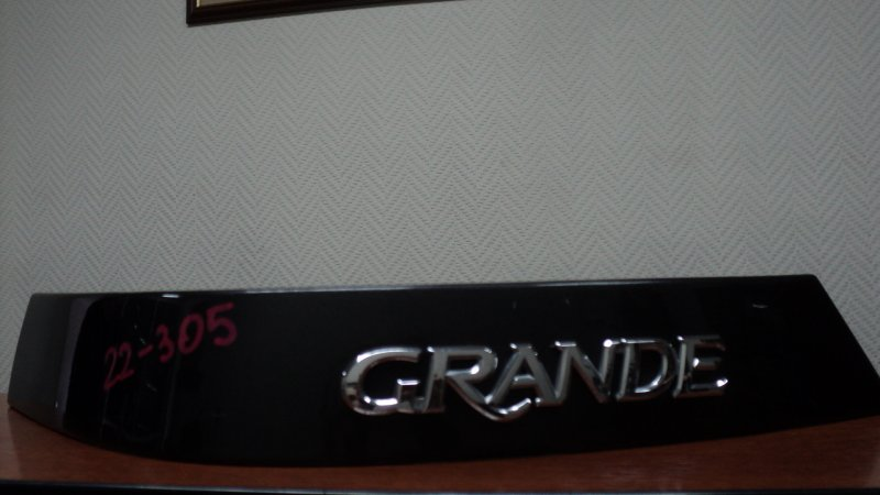 Планка под стоп Toyota Mark Ii GX110 1G-FE левая